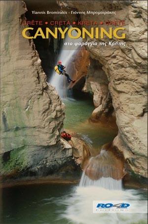 Canyoning - Crête