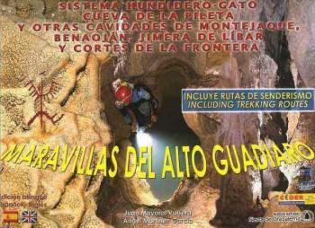Maravillas del alto Guadiaro